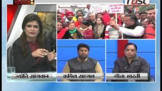 """Khabarfast : Mahara Sawal """" नोटबंदी को लेकर सड़को पर कांग्रेश """""""