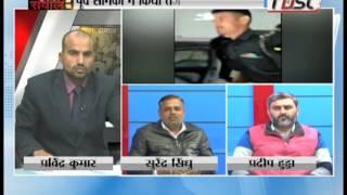 Khabarfast : Mahara Sawal, सैनिको के साथ क्यों होता है बुरा व्यवहार ?