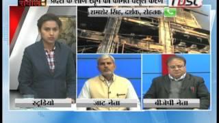 """Khabarfast : Mahara Sawal """" जाट आरक्षण पर राजनीति कितना सही"""",18 Jan 2017"""