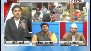 Khabarfast : Mahara Sawal, 19 Jan 2017
