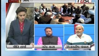 Khabarfast : Mahara Sawal, 24 Jan 2017