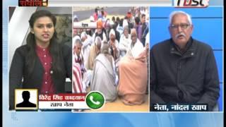 """Khabarfast : Mahara Sawal """" जाट आरक्षण का लेकर सरकार कितनी तैयार ? """", 27 Jan 2017"""