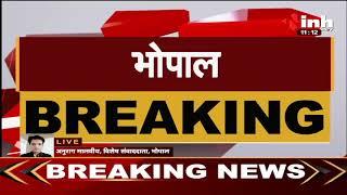 Madhya Pradesh News    Bhopal, जूडा की हड़ताल का दूसरा दिन