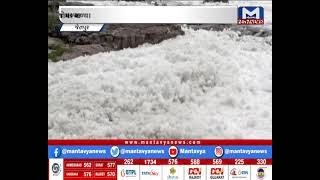 Jetpur: ડેમમાં ફીણના ગોટેગોટા જોવા મળ્યા | Dam