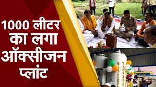 Sudarshan UP:1000 लीटर का लगा ऑक्सीजन प्लांट।SureshChavhanke।Sudarshan News