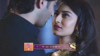 Kuch Rang Pyaar Ke Aise Bhi Promo Update | Episode 9th Sep 2021 | Courtesy: Sony TV