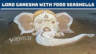 Watch: Sudarsan Pattnaik Creates Sand Art Of Lord Ganesha With 7000 Seashells | Catch News