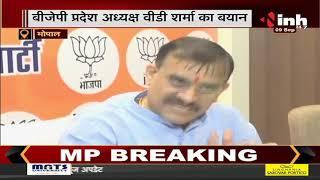 Madhya Pradesh    BJP State President VD Sharma ने INH 24x7 से की खास बातचीत