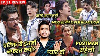 Bigg Boss OTT Review EP.31 | Rakesh Vs Pratik, Shamita Pyaar Do, Neha Saheli, Divya, Moose, Nishant