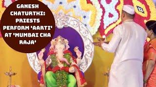 Ganesh Chaturthi: Priests Perform 'Aarti' At 'Mumbai Cha Raja' | Catch News