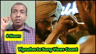 Vignaharta Song Views Count In 6 Hours, Is It Trending No.1 Guys? Antim Movie