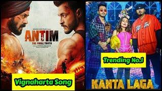 Vignaharta Vs Kanta Laga Song Comparison,Ab Samjha Kyun Salman Khan Ka Gaana No1 Trend Nahi Ho Raha