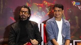 Intazaar Film Grand Premier With Star Cast