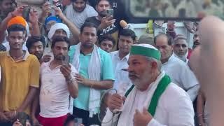 किसान नेता राकेश टिकैत ने करनाल में पुलिस वालों और अधिकारियों को दी कड़ी नसिहयत