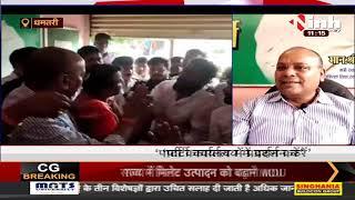 Chhattisgarh News || BJP Office में गहमा गहमी, Ajay Chandrakar को कांग्रेसी गमछा पहनाने की कोशिश