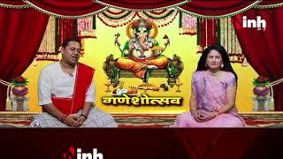 Ganesh Chaturthi 2021 || जानिए श्री गणेश की पूजन, शुभ मुहूर्त और पूजा विधि