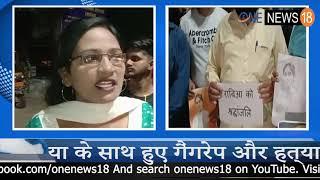 भारतीय वाल्मीकि धरम समाज ने निकाला कैंडल मार्च , दोषियों को फांसी देने की मांग की गयी