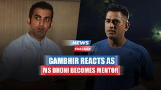 Gambhir Explains Dhoni's Mentor Selection, Mahmood Makes Bold Prediction On Ind vs Pak And More News