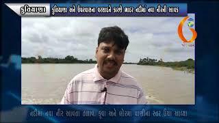 KUTIYANA કુતિયાણા અને ઉપરવાસના વરસાદને કારણે ભાદર નદીમાં નવા નીરની આવક 09 09 2021
