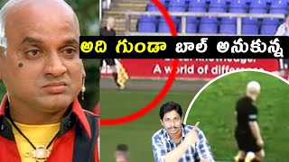 Top Funniest And Shocking AI Failures Of All Time Telugu || అది గుండు బాల్ కాదు