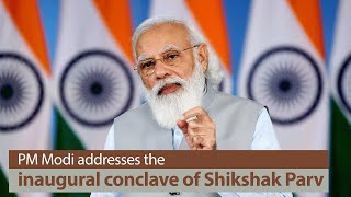 PM Modi addresses the inaugural conclave of Shikshak Parv | English Translations | PMO