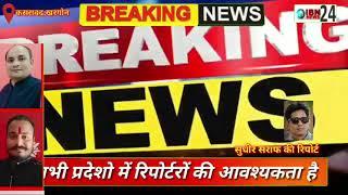#कसरावद बढ़ती महंगाई को कम करने व बढे हुए बिजली बिलों को माफ करने की मांग को लेकर सौपा ज्ञापन