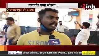 Ganesh Chaturthi 2021 || गणपति बप्पा मोरया...हर तरफ गणेश चतुर्थी की धूम
