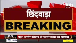 MP News || Chhindwara, ट्रैक्टर ने कार को मारी टक्कर 6 की मौत 2 घायल