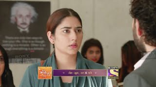 Bade Acche Lagte Hain 2 Update | Episode 9th Sep 2021 | Courtesy : Sony TV