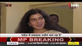 Chhattisgarh News || Rajya Sabha MP Saroj Pandey का बयान - सरकार पर साधा निशाना