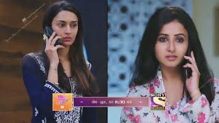 Kuch Rang Pyaar Ke Aise Bhi Promo Update | Episode 10th Sep 2021 | Courtesy: Sony TV