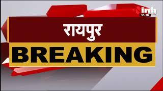 CG News    CM Bhupesh Baghel के पिता Nand Kumar Baghel को कोर्ट ने दी जमानत, वकील ने लगाईं थी याचिका