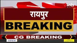 Chhattisgarh News || Chief Minister Bhupesh Baghel ने कमेटी गठित करने के दिए निर्देश