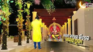 Ganesha Puja is celebrated under the Carona Guidlines