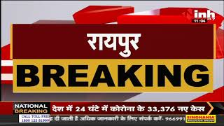 Chhattisgarh News || धर्मांतरण के मुद्दे पर BJP का शांति मार्च आज, दिग्गज नेता होंगे शामिल