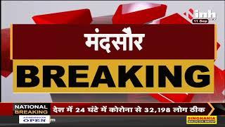 Madhya Pradesh News    शहर में नहीं थम रहा Dengue का कहर, 821 के पार पहुंची मरीजों की संख्या