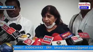 खरगोन : कैदी की मौत के बाद सियासी सग्राम गरमाया। सी बी आई जांच की मांग। #bn #mp #bhartiyanews