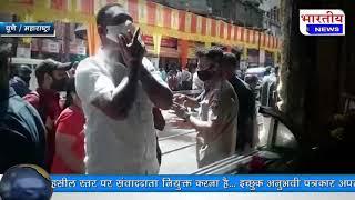 पुणे के मशहूर श्रीमंत दगडुशेठ हलवाई गणपति मंदिर में विशेष सजावट... #bn #mh #bhartiyanews