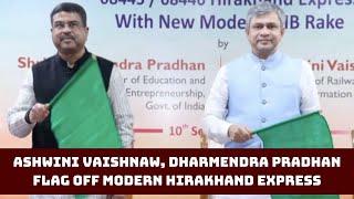 Ashwini Vaishnaw, Dharmendra Pradhan Flag Off Modern Hirakhand Express | Catch News