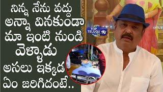 Actor Naresh Reacts On Sai Dharam Tej Accident | Sai Dharam Tej Health Condition | Top Telugu TV