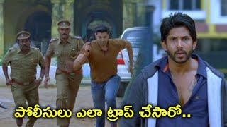 పోలీసులు ఎలా ట్రాప్ చేసారో..   Surbhi Vikram Prabhu Latest Telugu Movie Scenes   N. Linguswamy