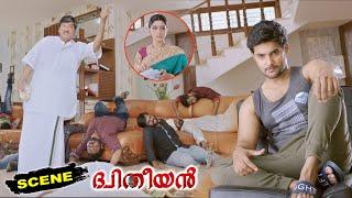 Burra Katha Malayalam Movie Scenes | Aadi Fight with Goons for Rajendra Prasad | Dhyudhiyan