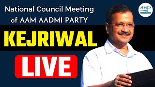 LIVE   Shri Arvind Kejriwal Addressing the National Council meeting of Aam Aadmi Party