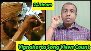 Vignaharta Song Views Count In 24 Hours, Starring Salman Khan