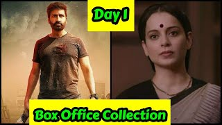 Thalaivii Vs Seetimaarr Box Office Collection Day 1