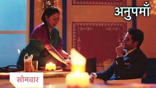 Anupama Promo Update MONDAY   13th Sep 2021 Episode   Anupama Ke Sath Anuj Ne Kiya Dinner