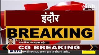 Madhya Pradesh News    Indore, डेंगू के मरीज बढ़ने से चिंतित CM Shivraj Singh Chouhan