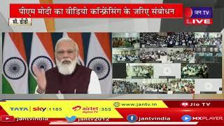 PM मोदी ने गुजरात में सरदारधाम भवन का किया लोकार्पण