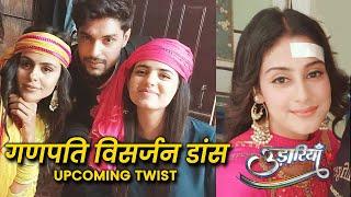 Udaariyaan Upcoming Twist | Ganapati Visarjan | Fateh Tejo Jasmine NEW LOOK