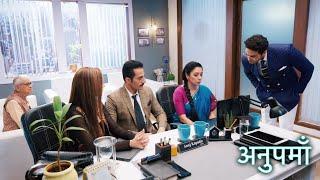 Anupama   11th Sep 2021 Episode Update   Anuj Ne Suna Anupama Ka Business Idea, Par Kar Diya Reject